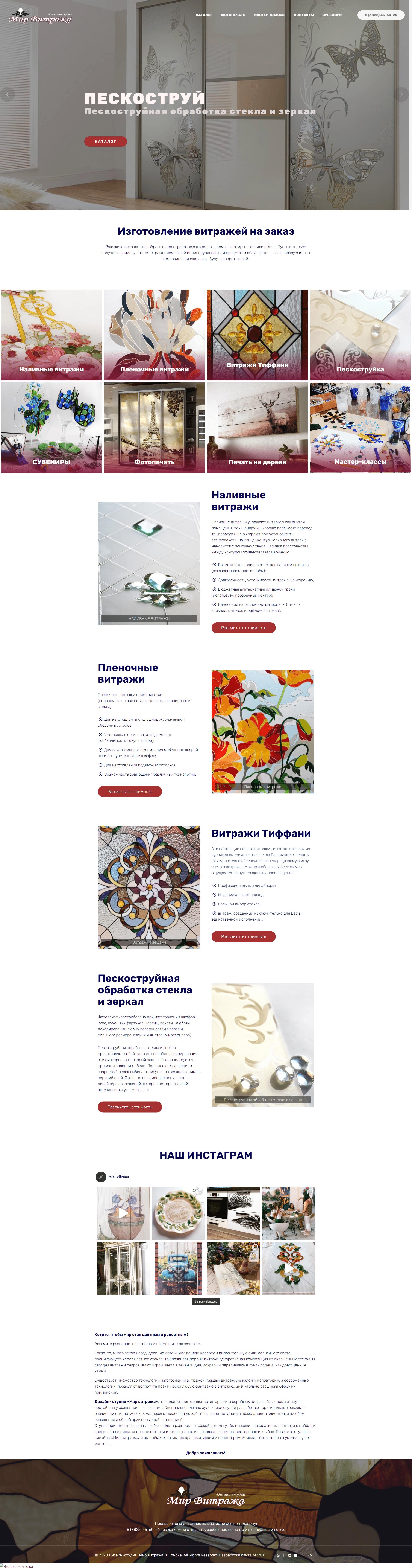 Mvdesign.tomsk.ru All