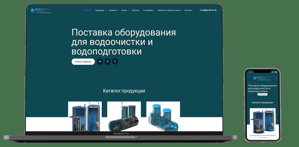 Как сделать сайт в томске поведенческие факторы на сайт Площадь Тверская Застава